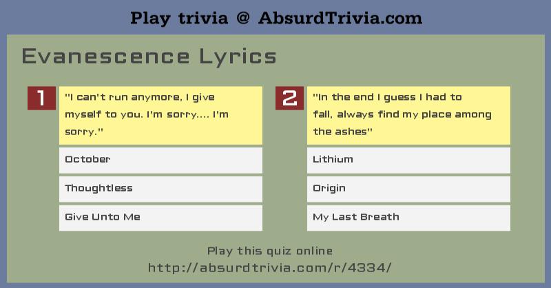 Trivia Quiz : Evanescence Lyrics