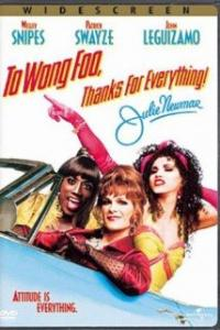 To Wong Foo Thanks for Everything, Julie Newmar Artwork