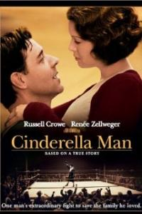 Cinderella Man Artwork