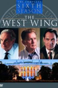 West Wing Artwork