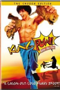 Kung Pow! Enter the Fist Artwork